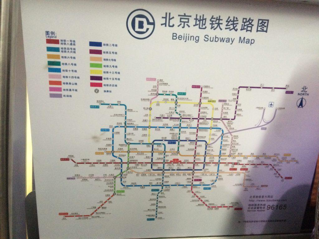 北京地下鉄の路線図