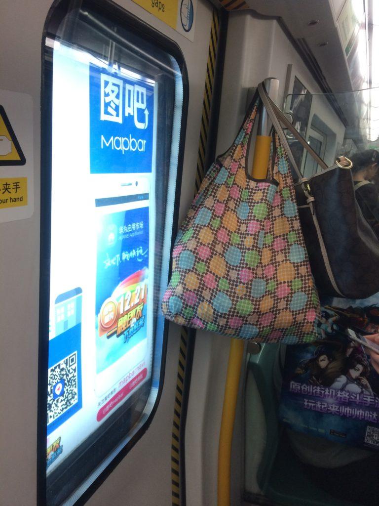 北京地下鉄車両の中ドア付近
