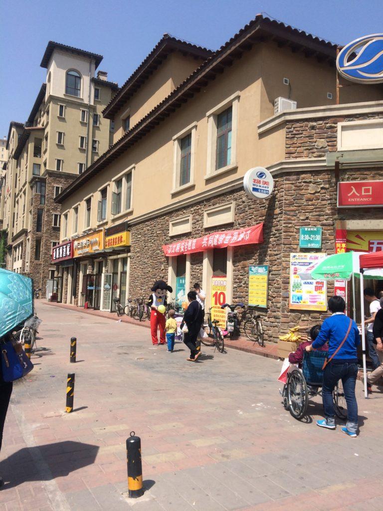 北京郊外のウーメイ