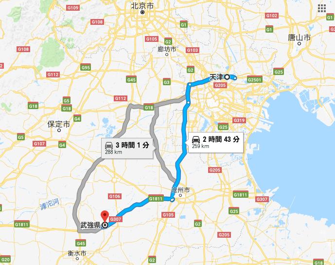 天津市から武強県までの地図