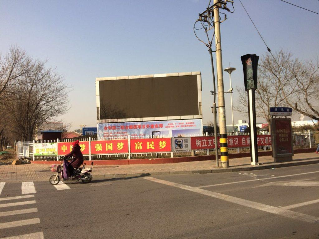 天津の街角