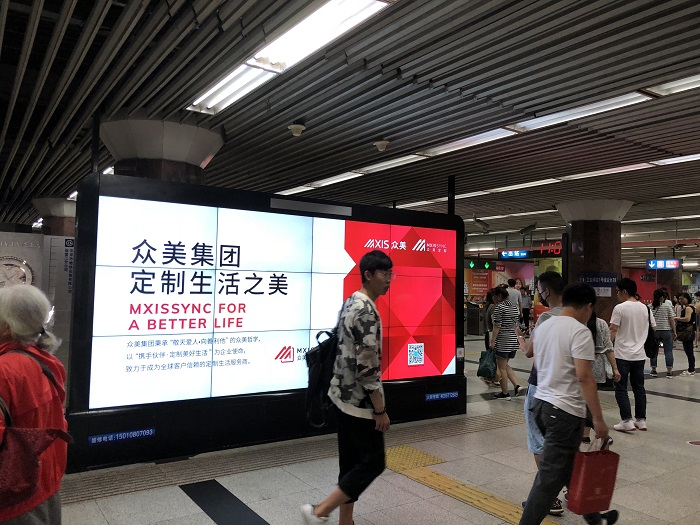 駅構内のデジタル広告