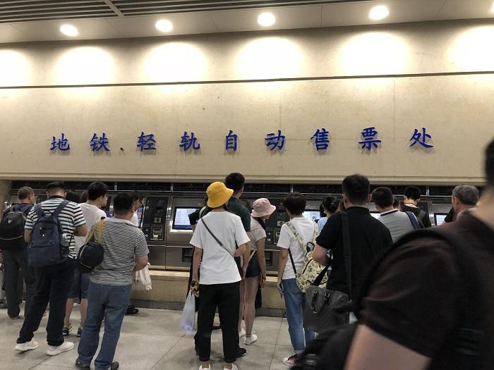 天津の地下鉄の券売機