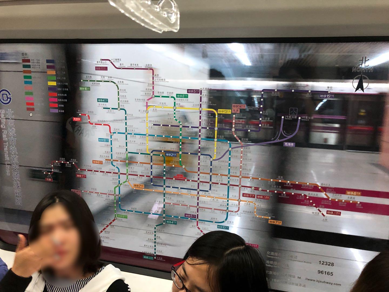 北京の地下鉄5号線の社内