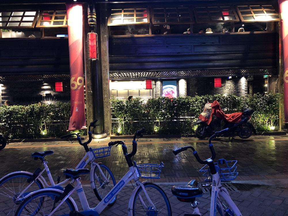 江西省南昌市の夜の風景