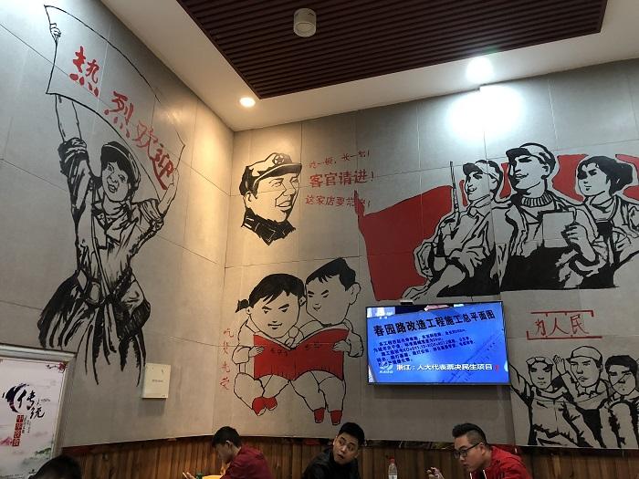 南昌ビールダック麺のお店の内装